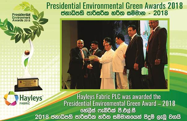 Hayleys Fabric PLC received a bronze trophy